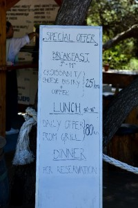 Croatia prices in restaurants